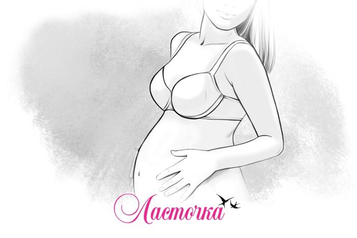 Бюстгальтеры для беременных и кормящих